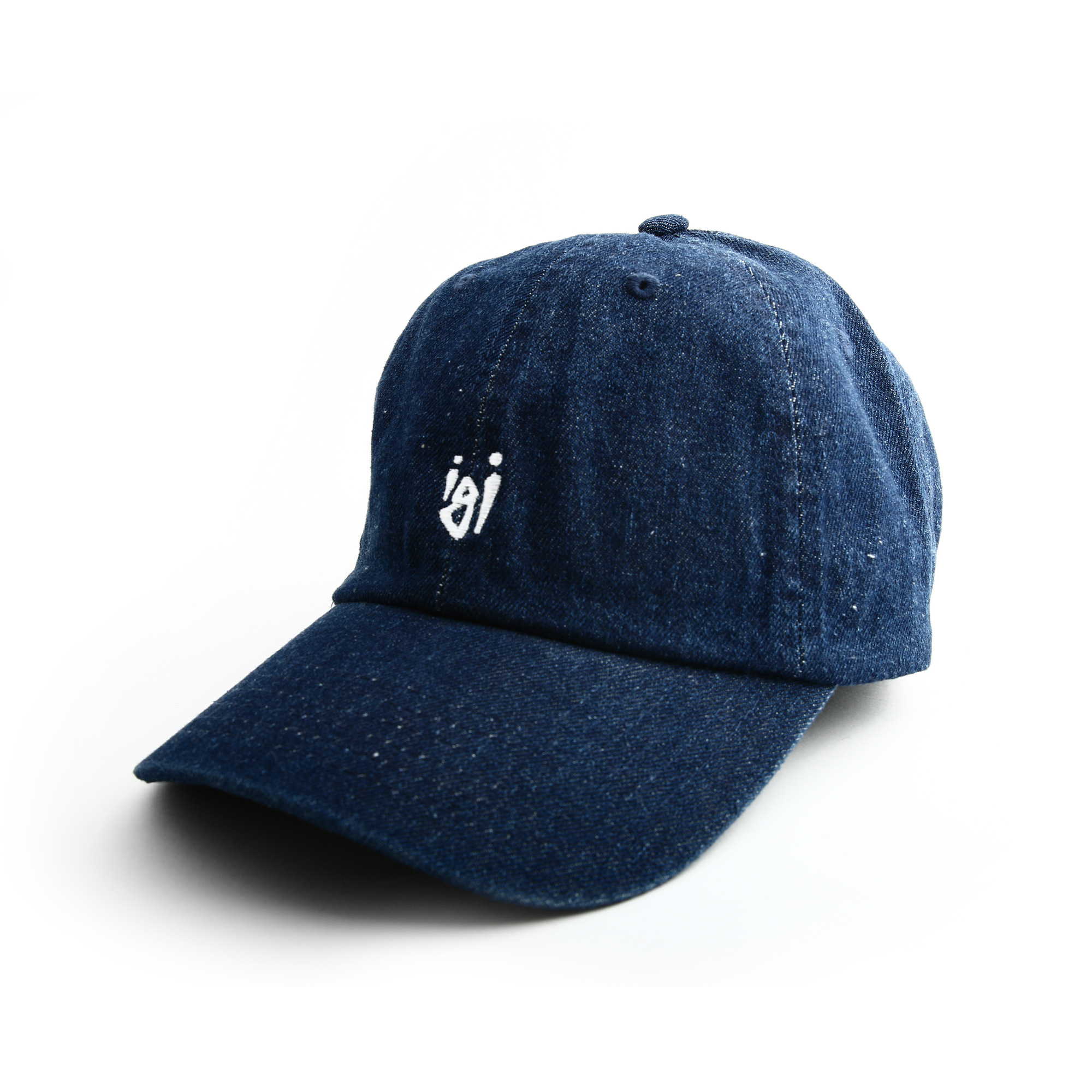 blue dad hat 2