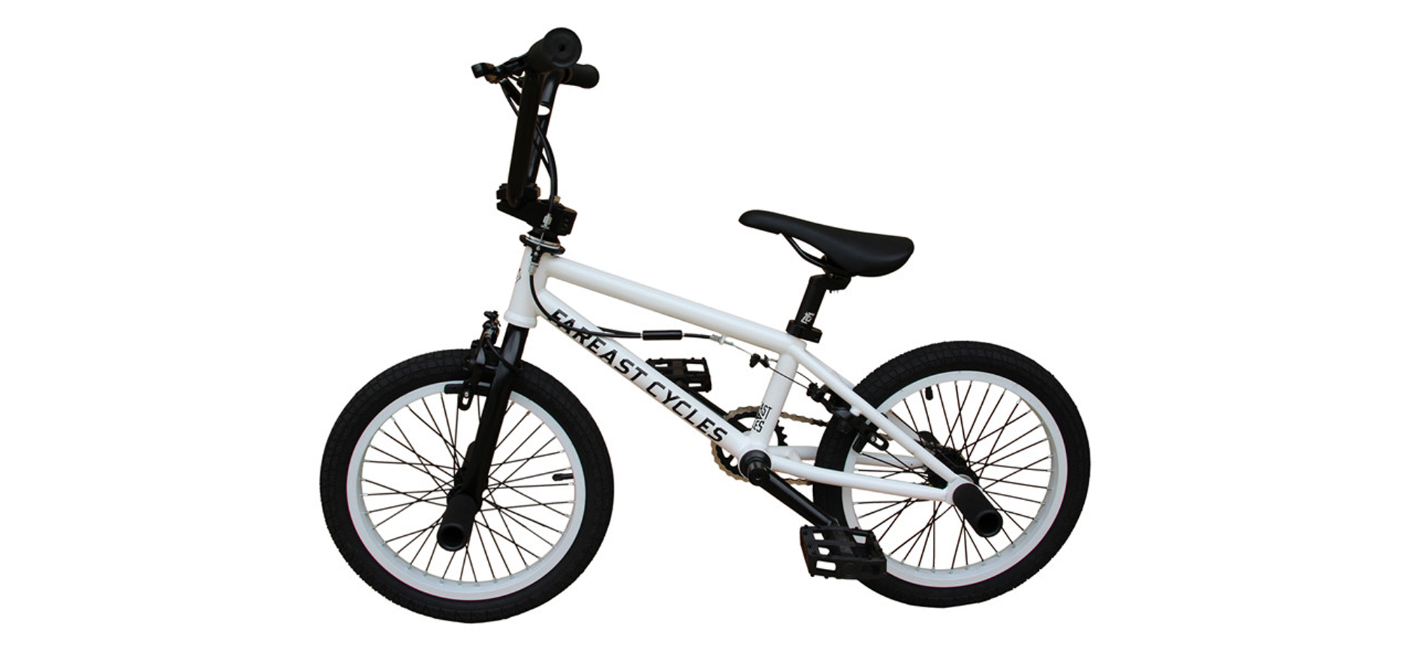 KIDS BIKE WHITE